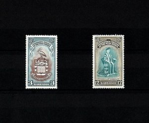 BARBADOS - 1951 - UNIVERSITY COLLEGE ISSUE - MINT - MNH - SET!