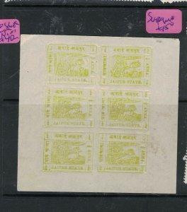 India Jaipur SG 16 Sheetlet of Six, Includes 16b, 16c NGAI (8dyb)