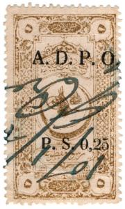 (I.B) Palestine Revenue : Ottoman Public Debt PS0.25 on 5pa (ADPO)