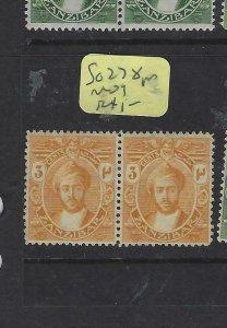 ZANZIBAR  (PP0705B)   SULTAN  3C    SG 278   PR      MOG