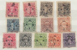 India Cochin Collection Of 13 Values Unchecked VFU J6995