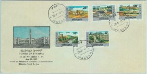 84500 -  ETHIOPIA  - Postal History - FDC COVER  1971 - Urban ARCHITECTURE Towns