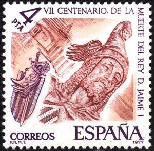 SPAIN 1977 Famous People. King Jacob (James) I of Aragon Death 700. Arms, MNH