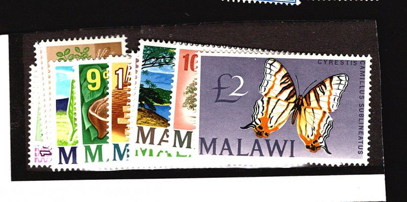 Malawai #41-51 MINT F-VF OG NH Cat $66.95