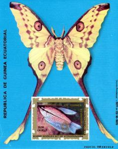 Equatorial Guinea 1976 Mi#E222  BUTTERFLIES/FISH Souvenir Sheet MNH