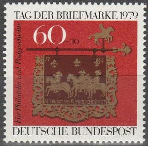 Germany #B564 MNH VF (V2693)