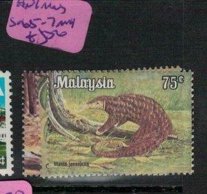 Malaysia Animals SG 5-7 MNH (4exb)