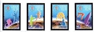 Hong Kong 906-09 MNH 2000 Summer Olympics