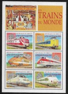 Djibouti #803 MNH Sheet - Trains
