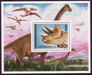 Mongolia Prehistoric Animals MS SG#MS2485 SC#2187 MI#Block 244
