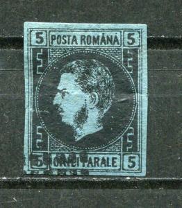 Romania 1866 Sc 30b, Mi 15y Used CV $525 SKU 855