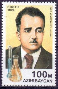 Azerbaijan. 1996. 300. Scientist chemist. MNH.