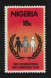 Nigeria International Anti-Apartheid Year 1v SG#392