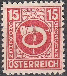 Austria #4N9  MNH