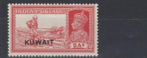 KUWAIT  1938  S G 39  2A  VERMILLION  MH