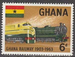 Ghana  #157 MNH (S654)