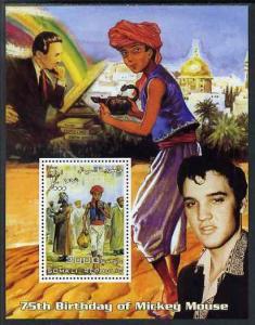 Somalia 2003 75th Birthday of Mickey Mouse #9 - Aladdin w...