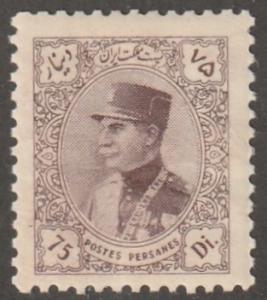 Persian stamp, Scott# 778, mint hinged, brown gum, small stamp, 75DI, #G-73