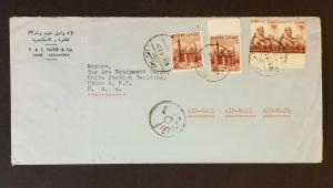 1951 Cairo Egypt to Utica New York USA F&E Habib Advertising Air Mail Cover
