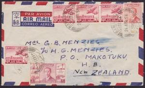 IRAQ TO NEW ZEALAND 1956 commercial airmail cover - nice franking...........6756