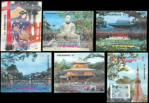 Yemen Kingdom Michel 1073-1078, Philatokyo Stamp Exhibition 3-D Printing