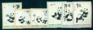 CHINA PRC #1108-13 Complete Panda set, og, NH, VF, Scott $192.00
