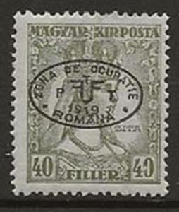 Hungary 2N43 m [ac08]