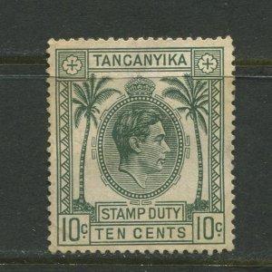 STAMP STATION PERTH Tanganyika  Stamp Duty 10c Used ?
