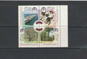 QATAR: Sc. 868 /** INDEPENDENCE-24th ANNIVERSARY **/ Complete Set / MNH.