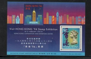Hong Kong Sc 678 1993 $10 Philatelic Exhibition stamp souvenir sheet mint NH