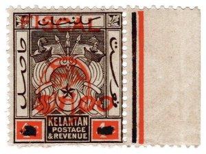 (I.B) Malaya States Revenue : Kelantan $1 on 4c OP (Japanese Occupation)