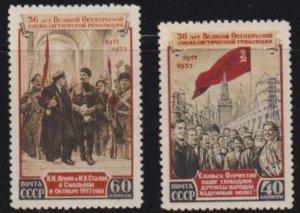 Russia 1953 SC 1676-77 VLH