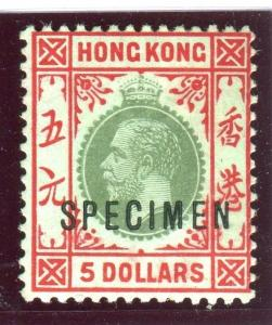 HONG KONG-1912-21 $5 Green & Red on Blue Green, Olive back LMM Sg 115bs