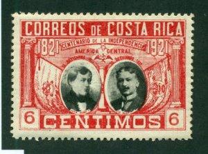 Costa Rica 1921 #107 MH SCV (2020) = $3.75