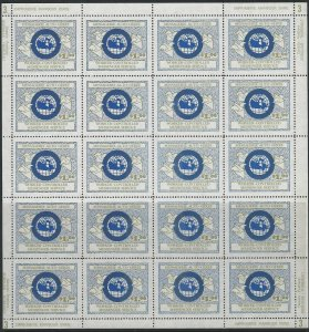 CANADA - $1.00 MESSAGERIE AUTO-GÉRÉE FULL SHEET #3 WORKER CONTROLLED SERVICE