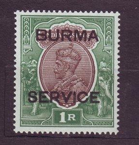 J23721 JLstamps various 1937 burma part of set mh #o11 king ovpt