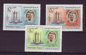 KUWAIT 1974, SHUAIBA INDUSTRIAL ZONE STAMPS SET MNH SCARCE TO FIND