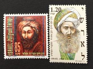 Israel 1992 #1110-11, Rabbi's, MNH.