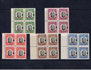 CHINA 1941 SUN YAT SEN SPECIMEN O/PRINTS BLOCKS OF FOUR
