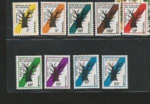 O) 1966 SENEGAL, OFFICIAL STAMP, BAOBAB TREE, SCTO 09 -020, SET MNH