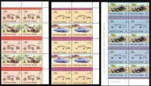 Tuvalu Nukufetau Sc# 1,4,5 MNH Blocks/10 SPECIMEN 1984-1985 5c-20c Automobiles