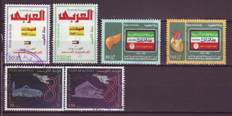 J14970 JLstamps 3 1999 kuwait sets used #1438-41, 1448-9 designs