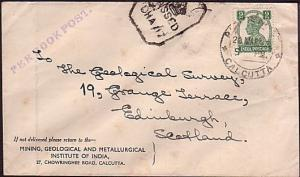 INDIA 1945 censored bookpost rate cover to Scotland