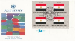 UN117) United Nations 1981 Egypt 20c Stamp - Flag Series FDC. Price: $8.00