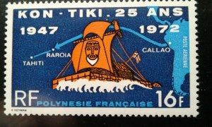 French Polynesia #C87 MNH e199.5202