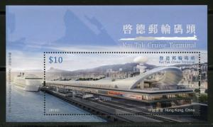 HONG KONG SCOTT#1576 KAI TAK CRUISE TERMINAL  SELLING LOT OF 50 S/S MINT NH