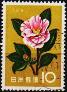 Japan. 1961 10y S.G.847 Fine Used