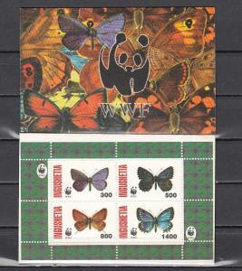 Ingushetia, 5-8 Russian Local. Butterflies sheet of 4. W.W.F. Logo in a Booklet.
