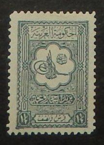 Saudi Arabia 102. 1926 1 1/2pi Gray blue Abdul Aziz