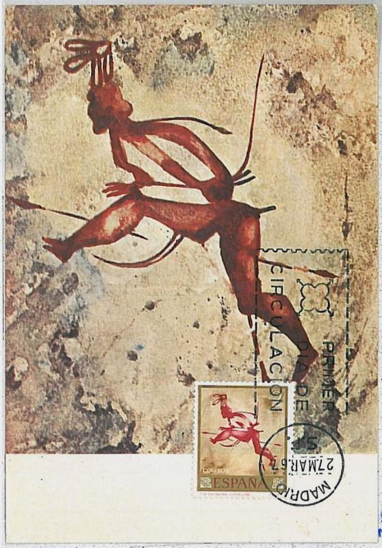 32260 MAXIMUM CARD - POSTAL HISTORY - Spain: Archaelogy, Hunting, Art, 1967